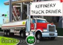 石油運輸卡車