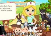 開心農場動物醫院