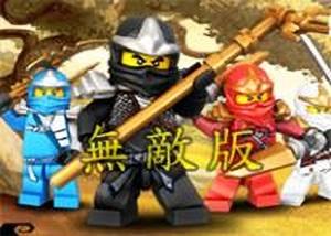 樂高忍者格鬥無敵版