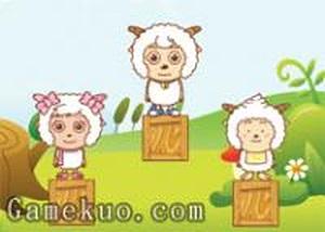 喜羊羊落地平安