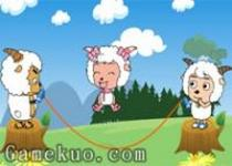 美羊羊跳繩