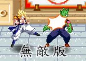 龍珠激鬥2.0無敵版