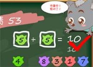 數學天才小灰灰