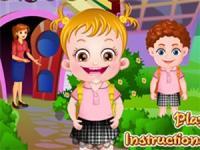 可愛寶貝幼兒園