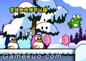 企鵝愛吃魚雙人版2