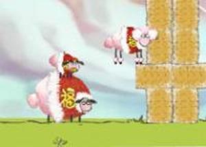 小羊回家新春版
