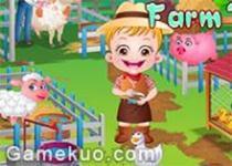 可愛寶貝開心農場