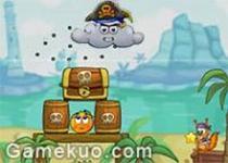 拯救橙子海盜版