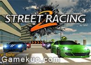城市街頭賽車2