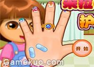 Dora手傷護理