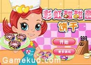 彩虹甜甜圈餅干