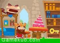 國王找蛋糕
