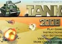 坦克大戰 2008