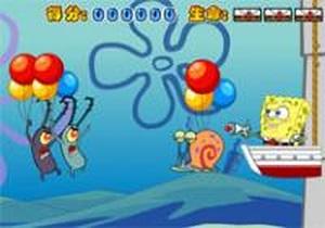 海綿寶寶打氣球