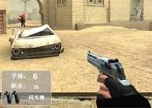 CS之決戰中文版
