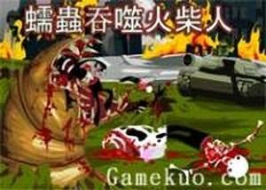 蠕蟲吞噬火柴人中文版