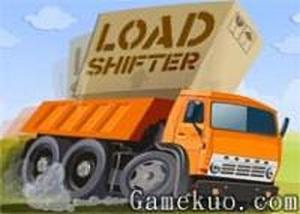 貨車裝載雜物箱
