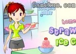 自製草莓冰淇淋