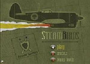 空戰世紀大戰略
