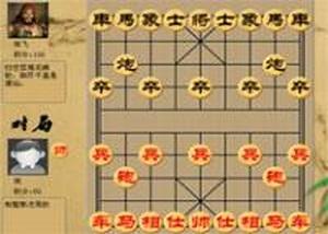中國象棋2.0
