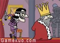 刺殺國王搞笑篇