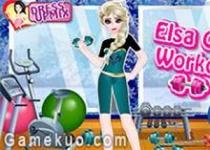 艾莎健身房減肥