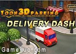 3D小鎮停車