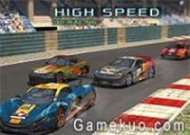 3D高速賽車