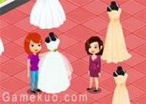新娘的婚紗店