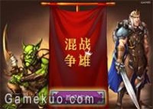 部落戰爭中文版