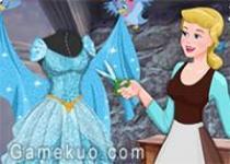 設計迪士尼公主裙