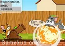 傑瑞炮轟湯姆貓