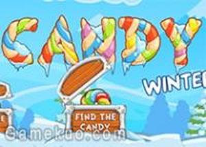冬天找糖果