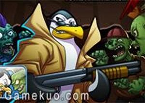 企鵝大戰殭屍3