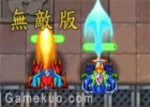 鎧甲勇士燃燒戰車無敵版