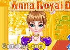 安娜皇家禮服裝扮