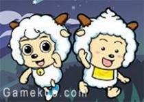 喜羊羊顛倒世界