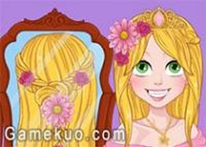 長髮公主的婚禮髮型