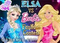 艾莎VS芭比時裝大賽