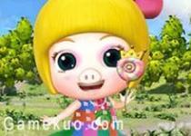 豬豬俠菲菲美容