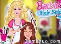 芭比的美髮沙龍