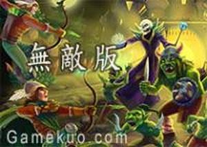 皇城捍衛隊中文無敵版