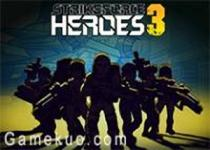 戰火英雄3