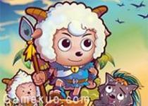 羊年喜羊羊大冒險