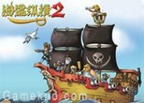 大航海時代2中文版