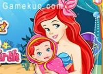 美人魚生寶寶