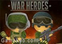 戰爭英雄守城