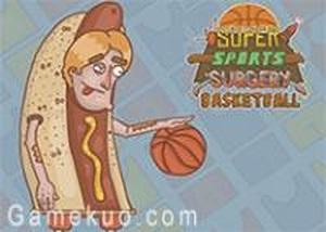 超級籃球醫生