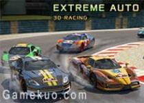 3D終極跑車競速賽