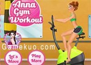 安娜愛健身